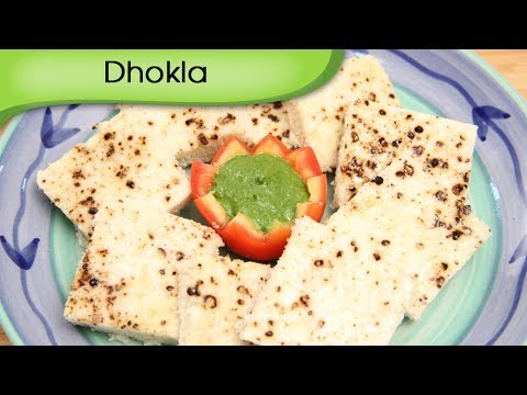 Dhokla – Gujarati Snack Recipe by Ruchi Bharani – Vegetarian [HD]