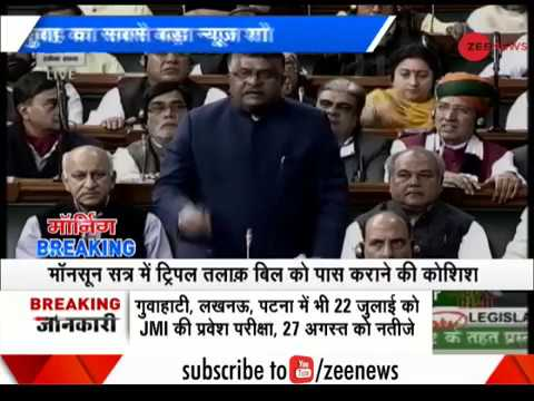 Morning Breaking: Monsoon session starts from July 18; Govt plans to pass triple talaq bill