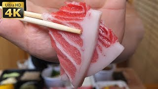 $90 delivery premium parts tuna sashimi. (Korean Food Mukbang Review) [ENG Sub]