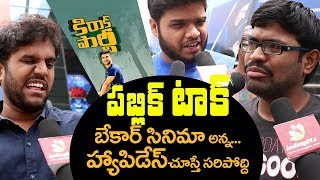 Kirrak Party Public Talk | Nikhil | Samyuktha Hegde | Simran Pareenja | #KirrakParty