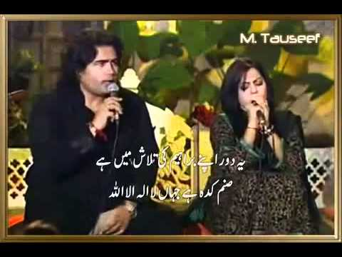 Kalam e Iqbal Khudi ka sare Nihan by Shafqat Amanat Ali, Sanam Marvi flv.flv