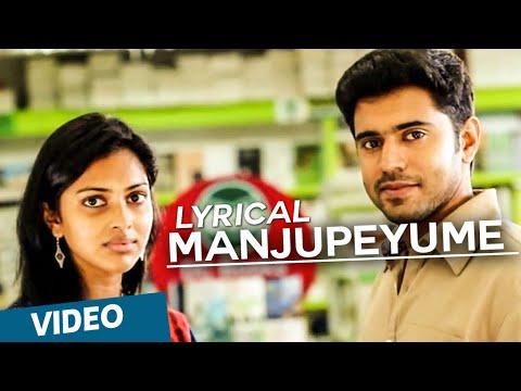 Manjupeyume Full Song With Lyrics | Mili Movie | Nivin Pauly, Amala Paul video