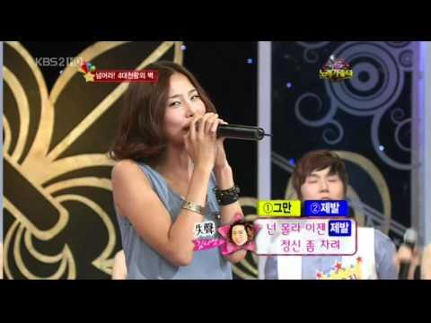 T-ara Soyeon - Love and War