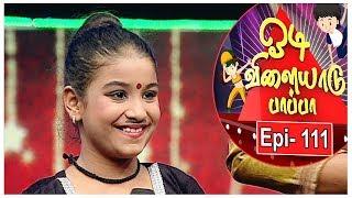 Odi Vilayadu Pappa  6 | Epi 111 | Samantha - Dance Performance | 30/03/2018 | Kalaignar TV