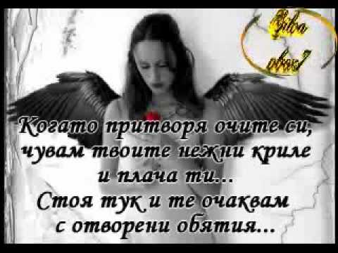 Judas Priest - Angel