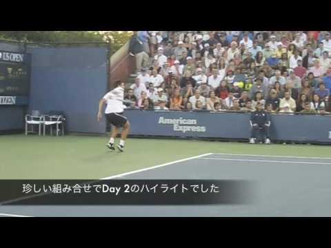 全米オープン 2009 Day 2
