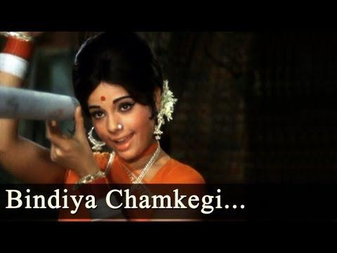 Do Raaste - Bindiya Chamkegi Chudi Khankegi  - Lata Mangeshkar...