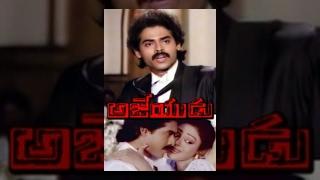 Ajeyudu Telugu Full Movie