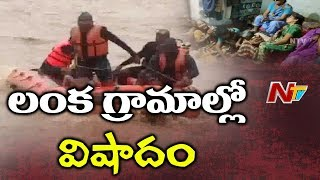 Boat Tip Over in Godavari River | 1 Body Found in River Out of Six  | Pasuvulanka | NTV