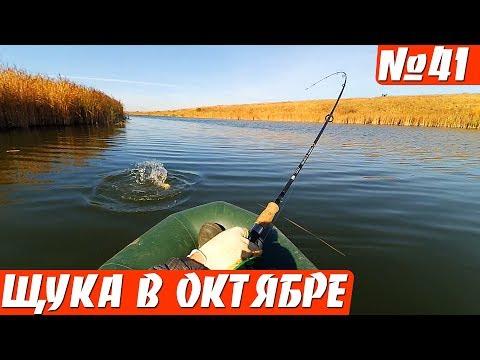 ловля щюки с лодки