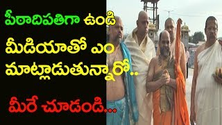 Peetadhipathi Visits Tirumala Tirupati | VIPS Visits Tiupati Devasthanam | Top Telugu Media