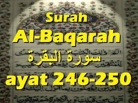 20040621 Ustaz Shamsuri 266 - Surah Al Baqarah ayat 246-250...