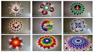 Rangoli Designs For Diwali | Kolam Designs For Diwali | Deepavali Muggulu