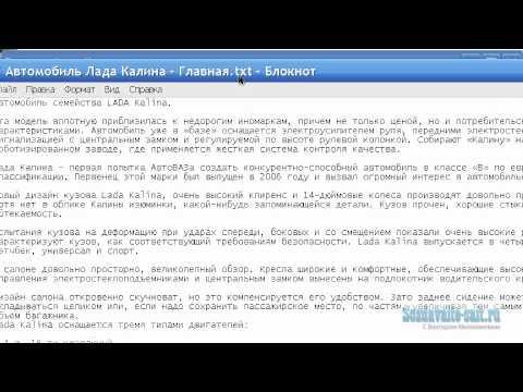 Конструктор сайтов Яндекс -- проект сайта