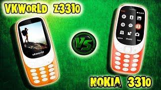 Китайская Nokia 3310 или Vkworld Z3310! Посылка из Китая с АлиЭКСПРЕСС.