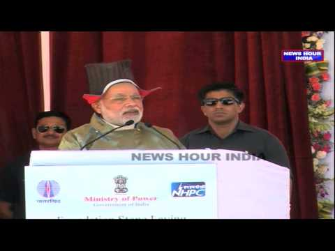 PM Narendra Modi speech in Jammu and Kashmir