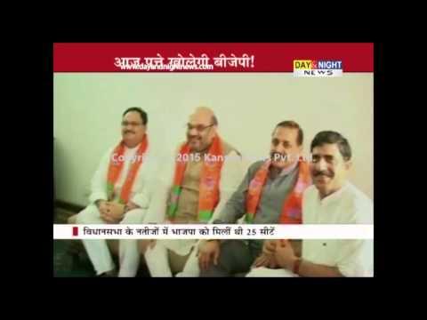 BJP meet on govt formation | Jammu & Kashmir