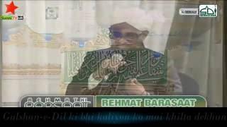 Ab to bas ek hi dhun hai ke Madina dekhun (Subtitles) - Qari Rizwan
