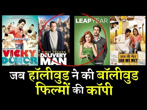 Bollywood Movies That Were Remade By The Hollywood Industry