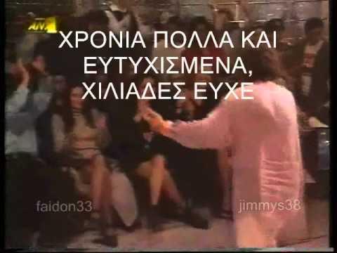 ΒΑΣΙΛΗΣ ΚΑΡΡΑΣ - ΔΕΝ ΑΚΟΥΣ