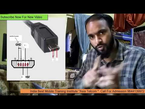 """Advance Chip Level Mobile Repairing Course 
