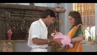 Dheere Dheere Pyar Ko   -   Phool Aur Kaante 1991