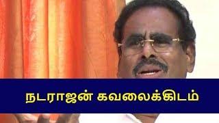 global hospital report about natarajan health condition|tamilnadu political news|live news tamil