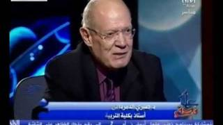 إشكالية القرآن والعلوم الطبيعية