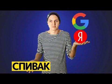 Гарри Поттер в переводе Google, Яндекс и Prompt (и Спивак) [ПЭМ2 #13]