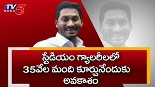 Jagan Mohan Reddy to be sworn in Andhra Pradesh CM on May- 30, 12:23pm | Vijayawada