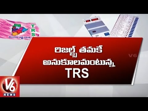 One Nation-One Election: TRS Party Supports Jamili Polls | V6 News