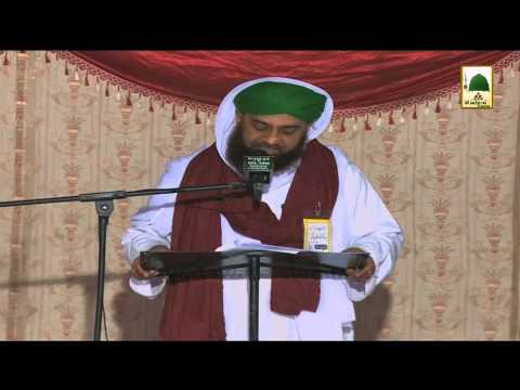 Islamic Speech - Khouf E Khuda - Ep#265 - Qari Saleem Attari (1) video