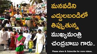 Nara Nandamuri Family sankranthi celebrations at Nara Vari Palli Special Video