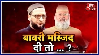 हल्ला बोल | Nadvi Vs Owaisi; Asaduddin Owaisi Slams Maulana Salman Nadvi In Latest Speech