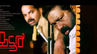 Shutter - Kyun Shutter Malayalam Movie Tittle Song