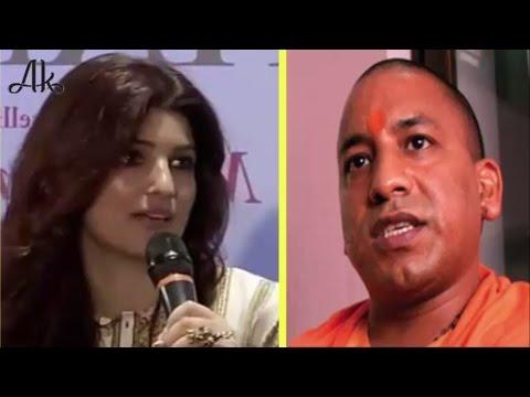U.P के नए C.M Yogi Adityanath को लेकर Twinkle Khanna ने ये क्या कह दिया....Twinkle Khanna on Yogi.. thumbnail