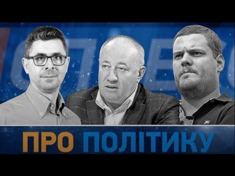 "Андрій Іллєнко - на телеканалі ""Еспресо tv"""
