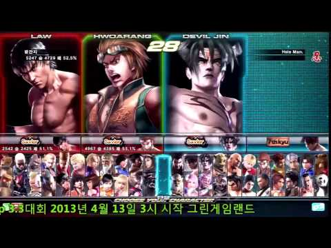 TEKKEN TAG2 UL 4/10 RANG KAN ZI VS HOLE MAN