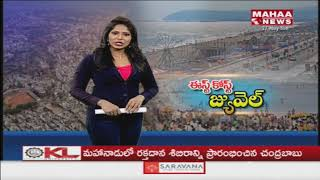 Special Focus On Visakhapatnam