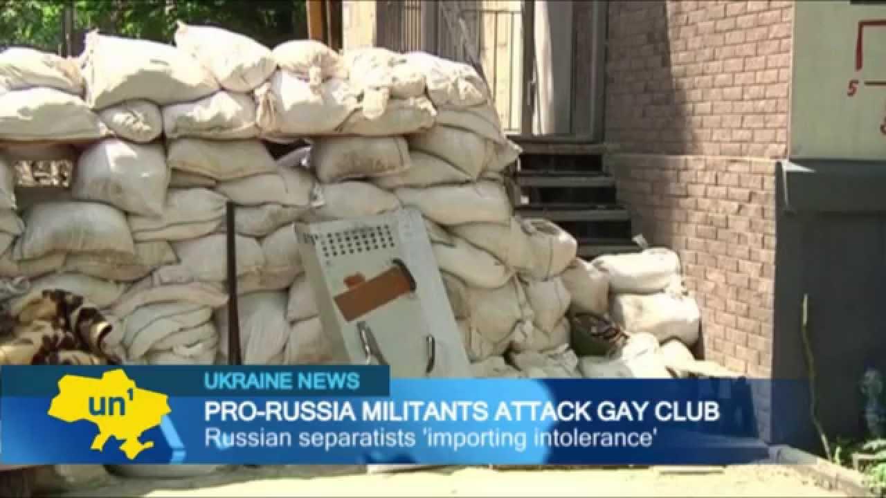 Продолжительность: 51 секунда. Kremlin-Backed Insurgents Attack Ukrainian Gays