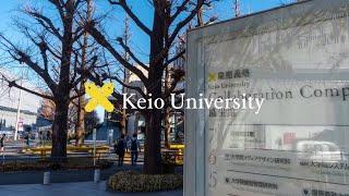 KEIO Hyperlapse Tour