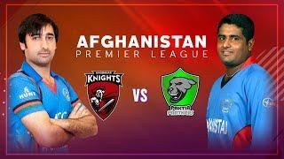 APLT20 2018 M10: Kandahar Knights v Paktia Panthers Live Stream, Afghanistan Premier League T20