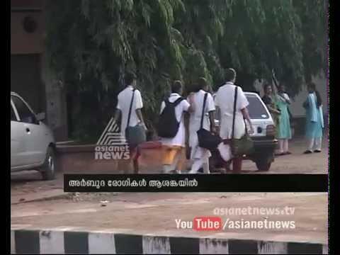 Sabotage over Linear accelerator for Regional Cancer Centre, Trivandrum