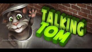Foorti talking tom . bangla talking tom part 12