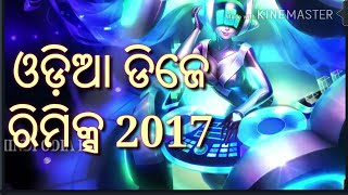download lagu Odia New Dj Nonstop Mix 2017 Hard Bass Latest gratis