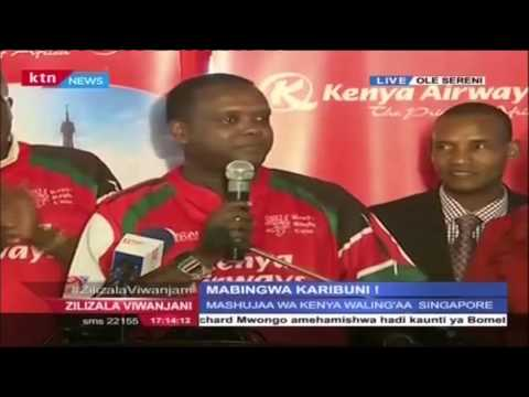 Kenya's ministry of sports gives a reward of Ksh. 2 million to the triumphant  7s team
