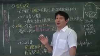 第7話 鎌倉時代後半・建武の新政