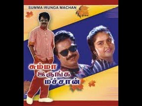 Summa Irunga Machan Comedy Tamil Movie video