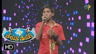 Golimaar Song | Najeeruddin Performance | Padutha Theeyaga | 2nd July 2017