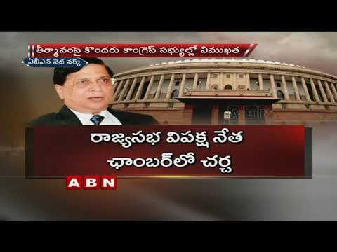 Impeachment Motion Against Chief Justice Dipak Misra At Rajya Sabha
